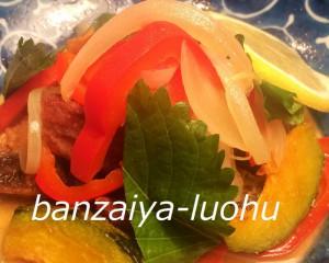 banzaiya-luohu20140731