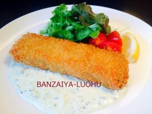 BANZAIYA-LUOHU20141011
