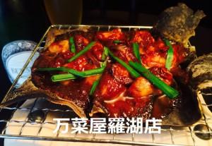 カキの味噌焼き